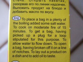 Instructions for preparing Kasha